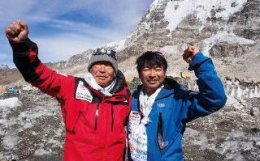 Miura and his son Goto on Everest